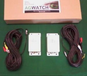 AgWatch 2.4GHz Wireless Camera Kit – Wireless Security Camera – foaling camera.